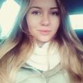 Катерина Кошелєва