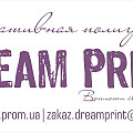 DreamPrint - ФОП Яременко В.М