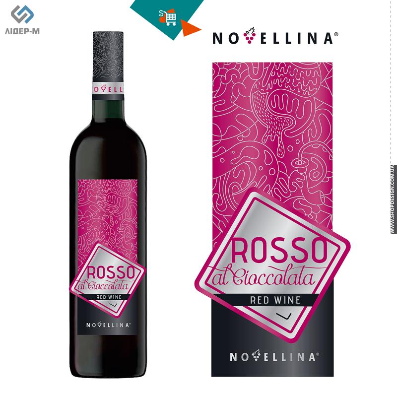 дизайн Етикетки для алкогольних напоїв для TM Novellina зображення 2