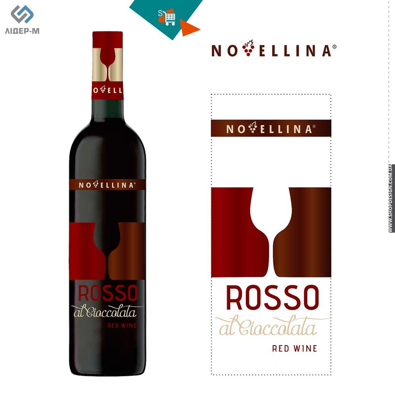 дизайн Етикетки для алкогольних напоїв для TM Novellina зображення 1