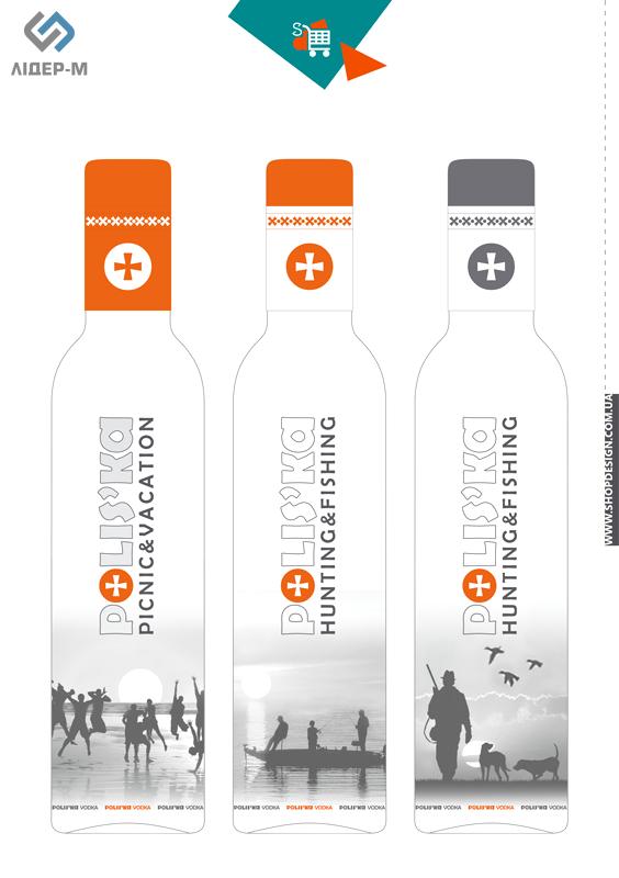 дизайн Етикетки для алкогольних напоїв для ТМ Poliska зображення 3