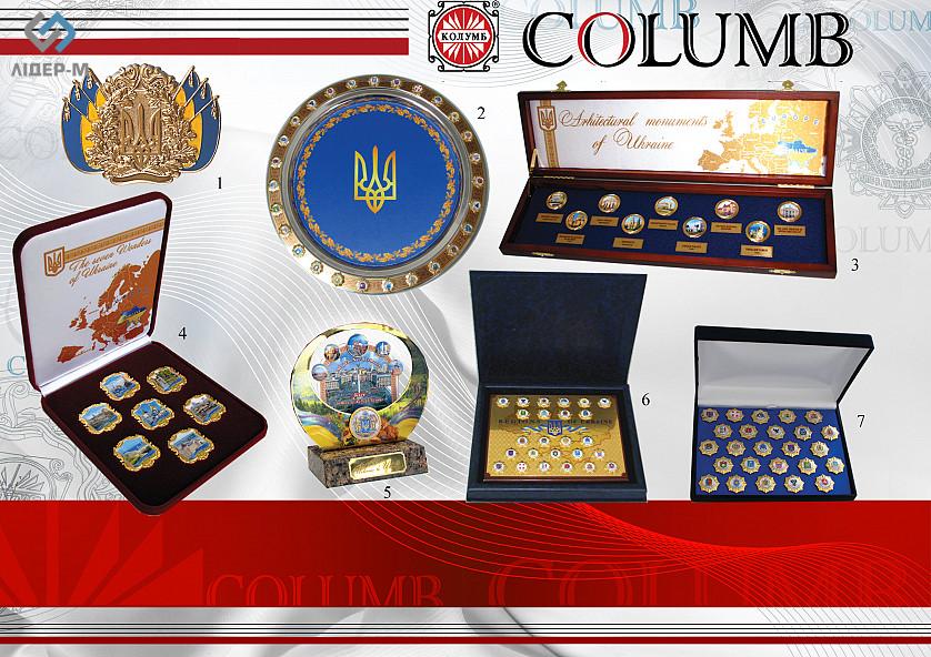 Сувенірна продукція з символікою України зображення 3