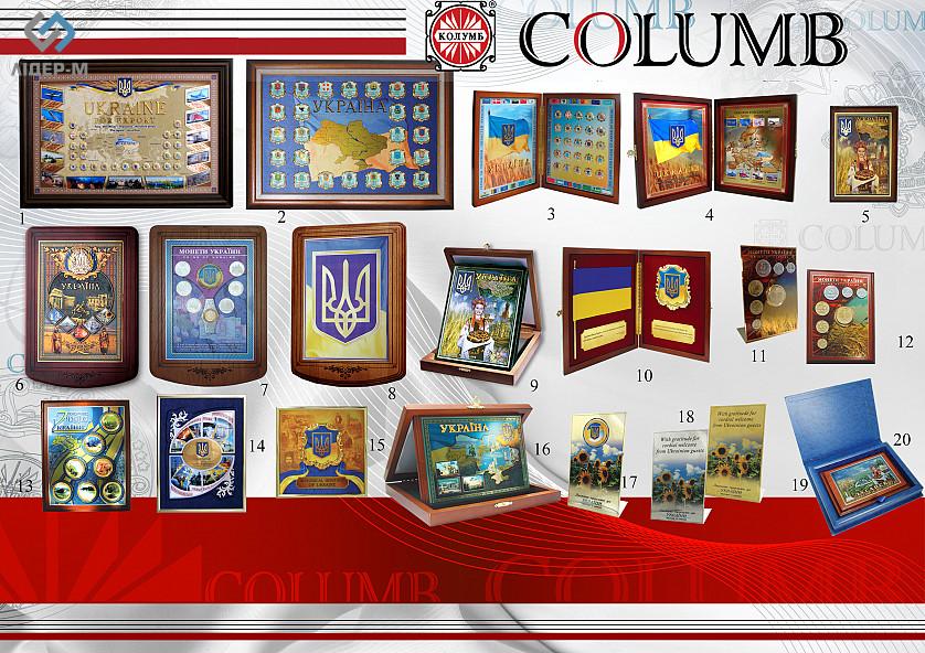 Сувенірна продукція з символікою України зображення 1