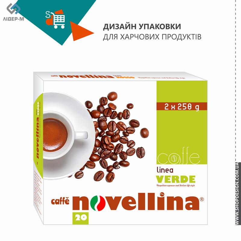 дизайн Упаковки для харчових продуктів для ТМ Novellina зображення 1