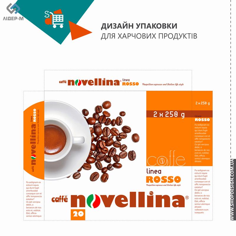 дизайн Упаковки для харчових продуктів для ТМ Novellina зображення 2