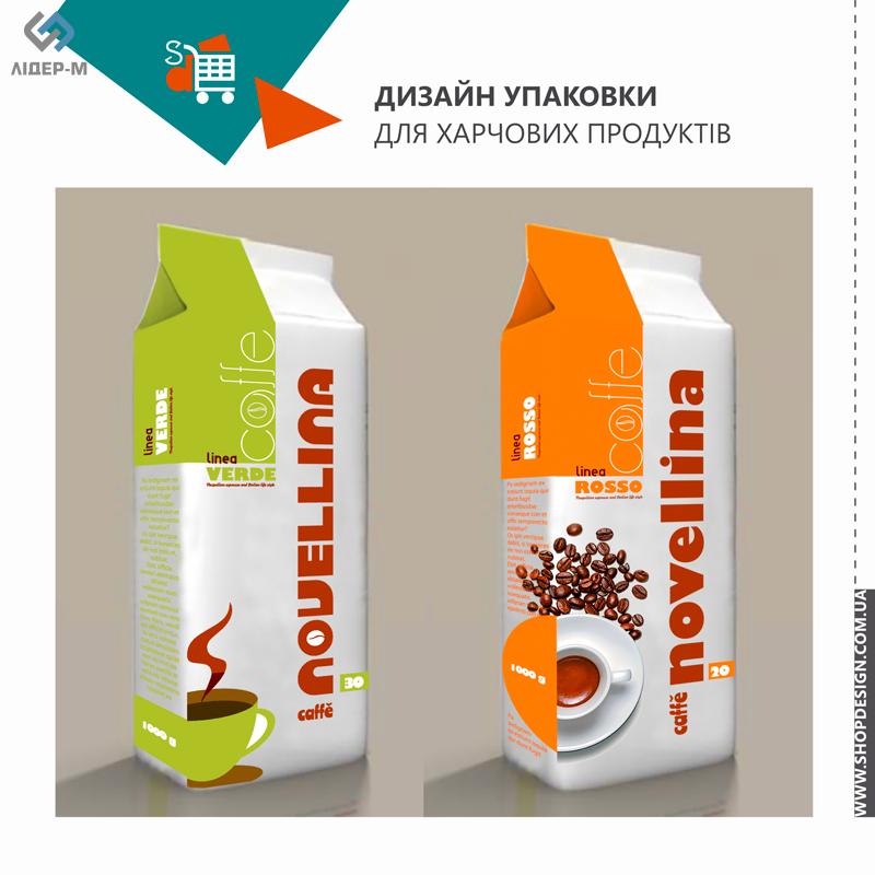 дизайн Упаковки для харчових продуктів для ТМ Novellina зображення 3