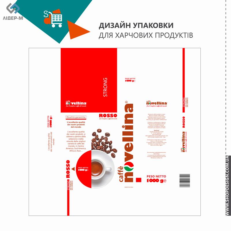 дизайн Упаковки для харчових продуктів для ТМ Novellina зображення 4