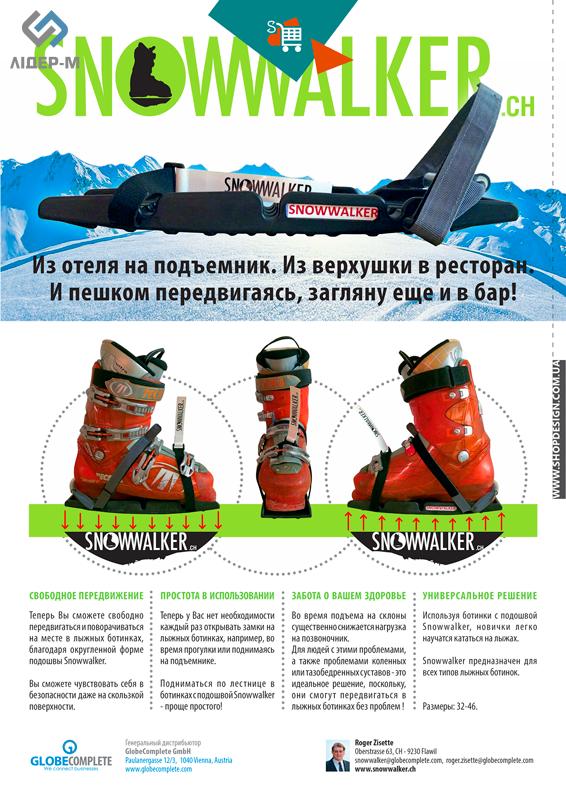 дизайн Плакату для Showwalker зображення 1