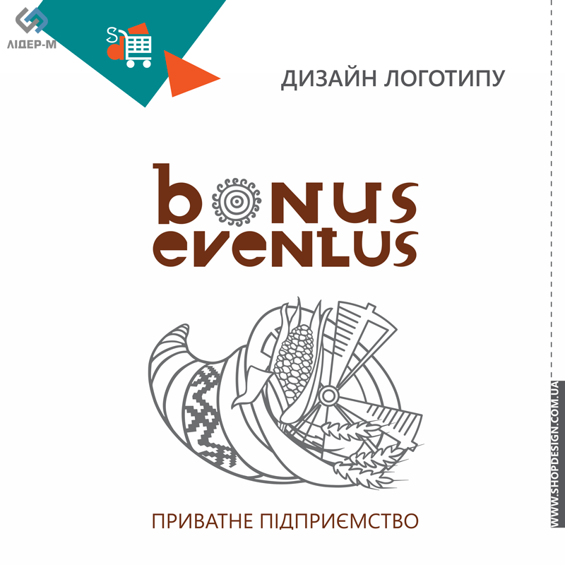 дизайн Логотипу для Bonus Eventus зображення 1