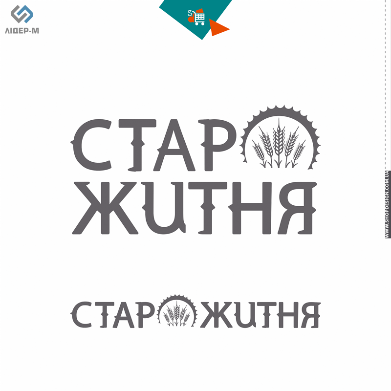 дизайн Торгової марки для товару, послуги зображення 4