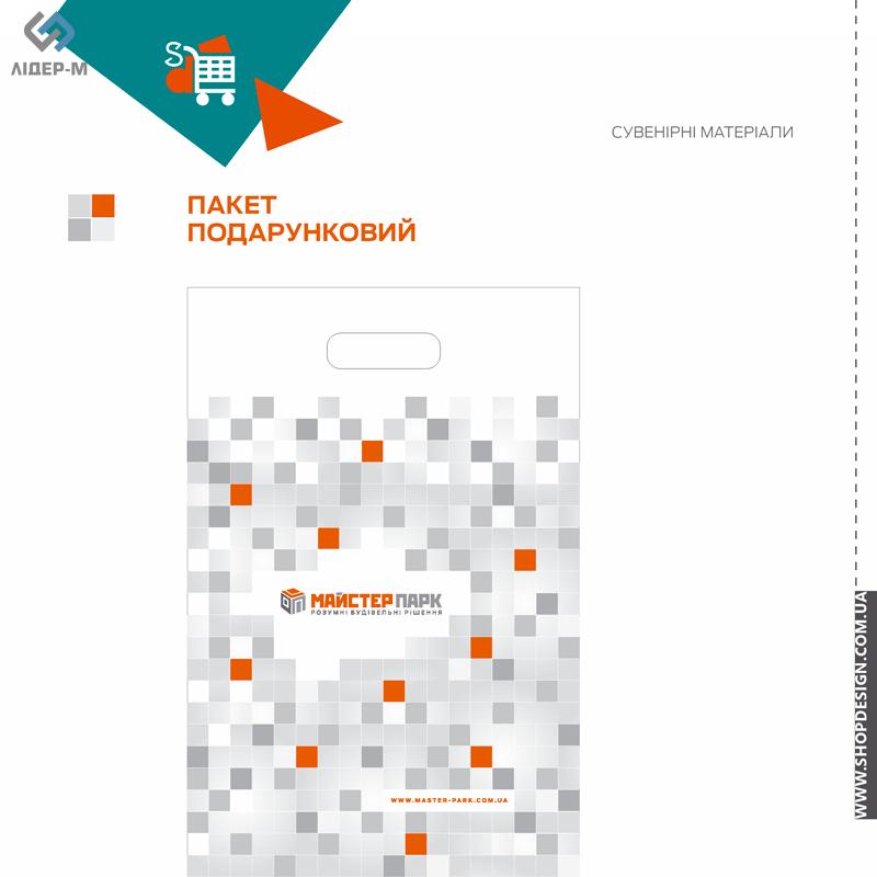 дизайн Фірмового стилю. «Бізнес» пакет ТМ МайстерПарк зображення 3