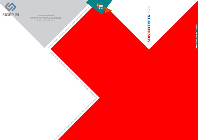 дизайн Фірмової папки для ТМ Старожитня зображення 4