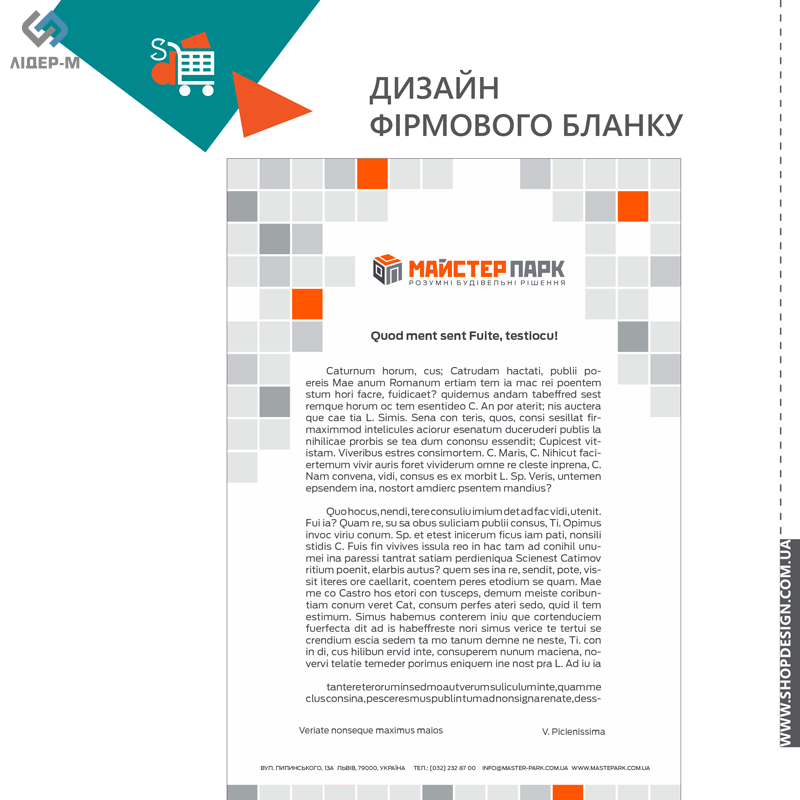дизайн Фірмового бланку для ТМ EuroLock зображення 2
