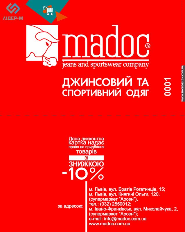 дизайн Пластикової картки зображення 1