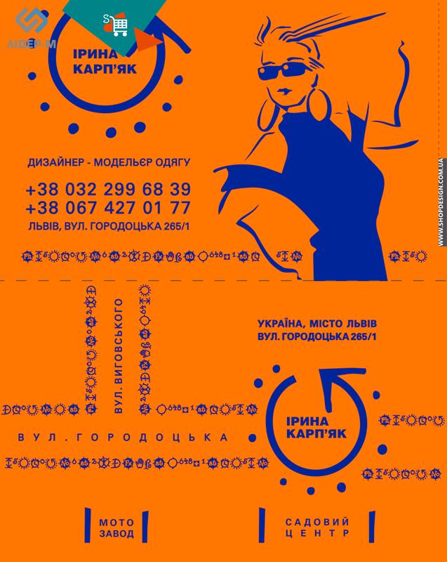 дизайн Пластикової картки зображення 4