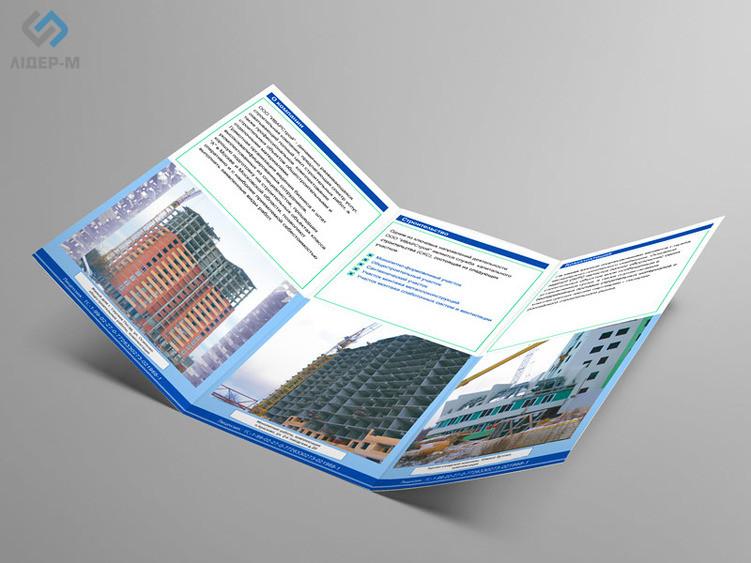 Буклети для забудовника зображення 1