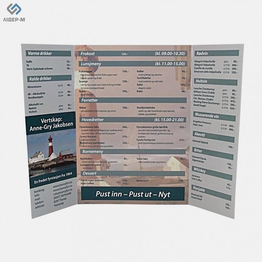 Буклет-меню зображення 3