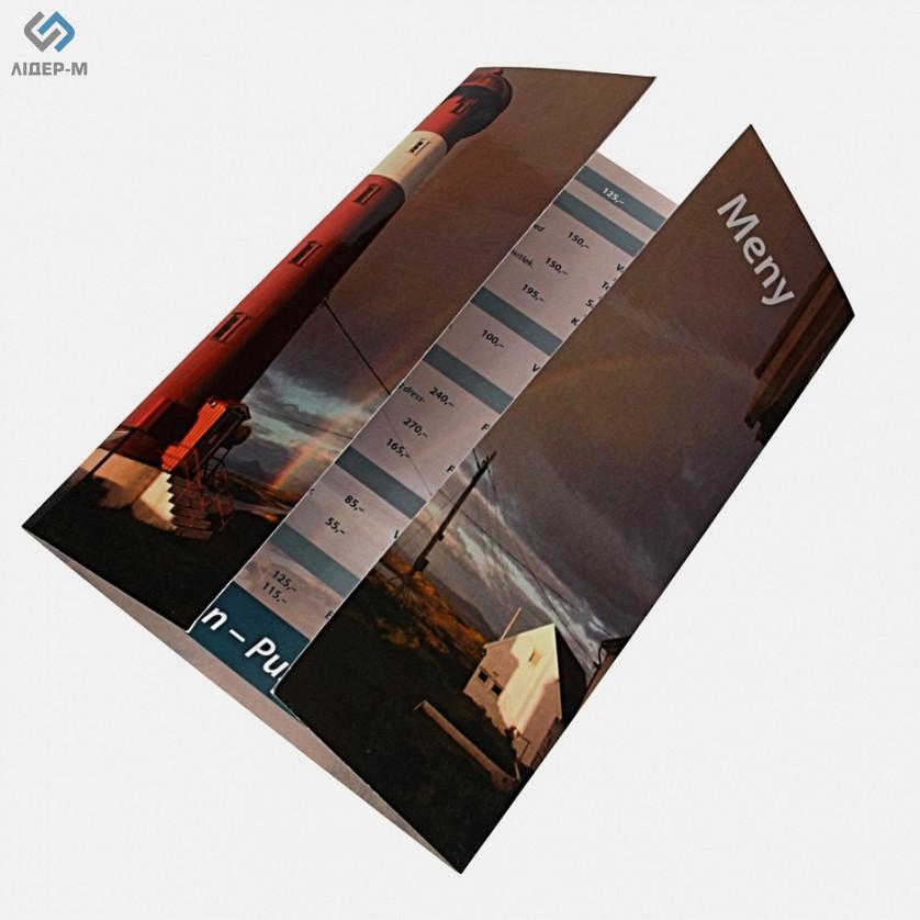 Буклет-меню зображення 1