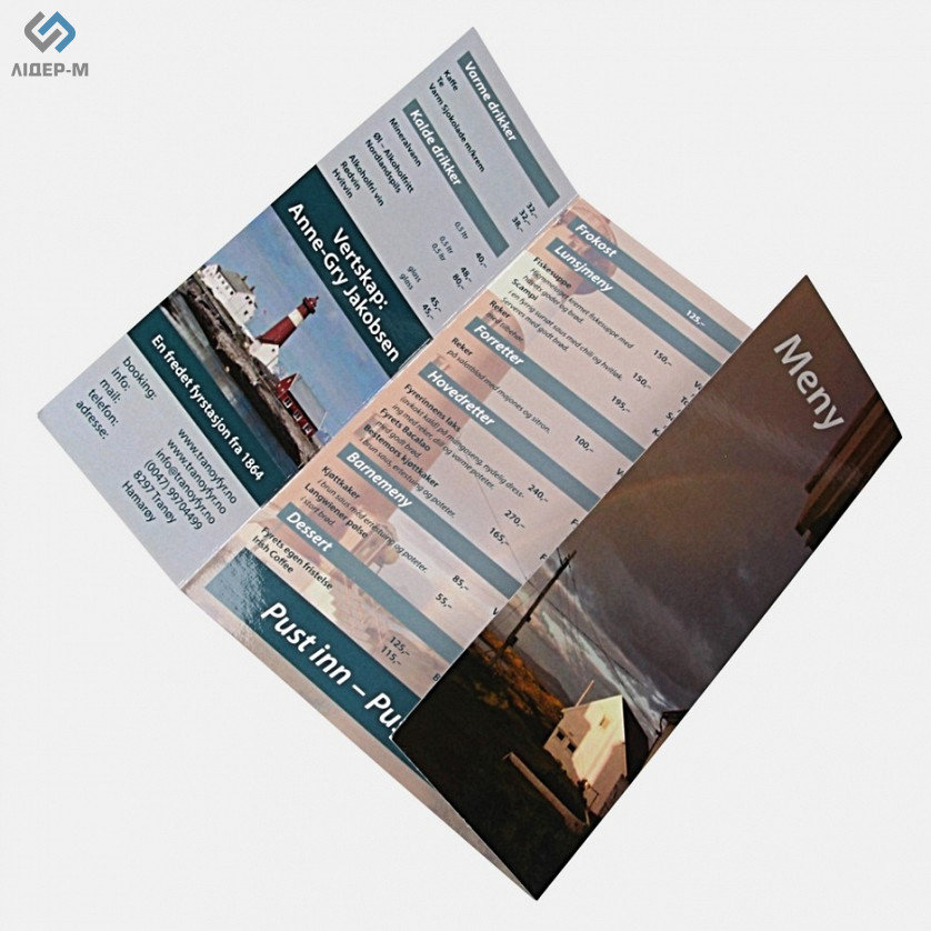 Буклет-меню зображення 2
