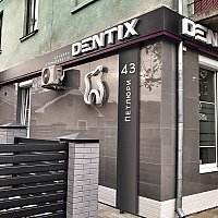 Стоматологія Dentix