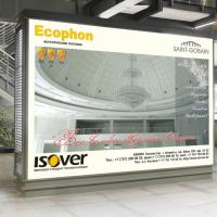 Торговая марка ISOVER от международной  корпорации  Saint-Gobain
