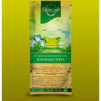 Разработка дизайна - упаковки чая