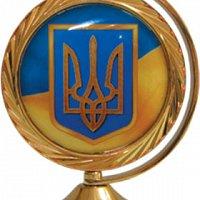 Медаль стандартної форми «галактика» «Малий герб України»