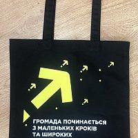 Еко-торби