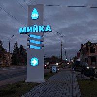 Стела Мийка24