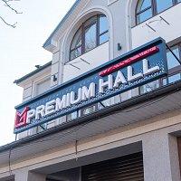 ТОЦ Premium Hall