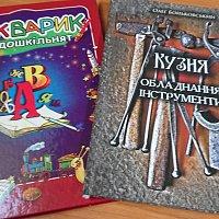 Книжки в м'якій та твердій палітурі