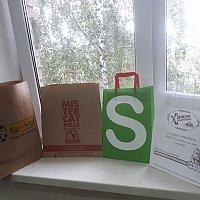 крафт пакети з логотипом