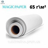 Сублимационная бумага MagicPaper (ширина 160 см, плотность 65 гр/м2, 200 метров)
