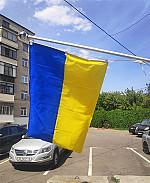 Пропонуємо двошарові прапори України!