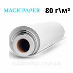 Сублимационная бумага MagicPaper (плотность 80 гр/м2)